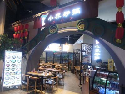 武侯 写字楼+小区 商业街  大外摆餐饮店转让