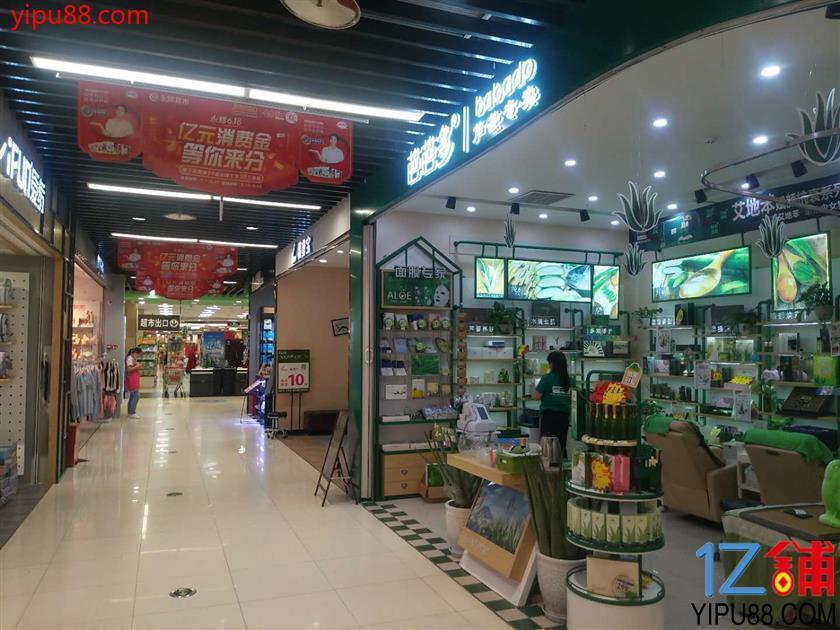 西南大学对面永辉超市出口美容院转让(不能打扰顾客)