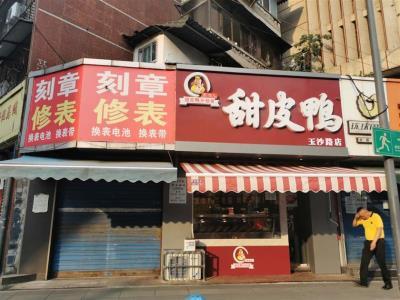 直租 转角处 22平小吃店转让【适合现捞、水果】