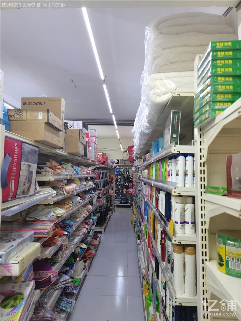 白云区艳山红经营多年超市转让