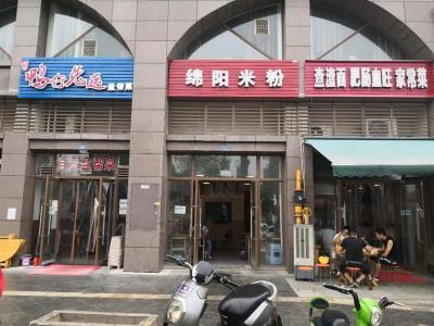 成华 47㎡ 可外摆餐饮店 转让