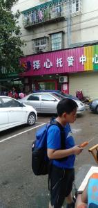 雨花区桂花树小学旁临街拐角超市优价转让