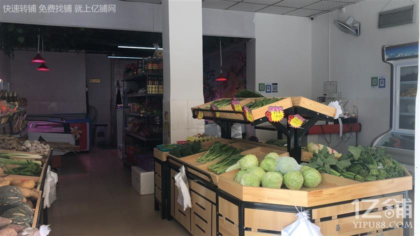 村口临街旺铺,果蔬店