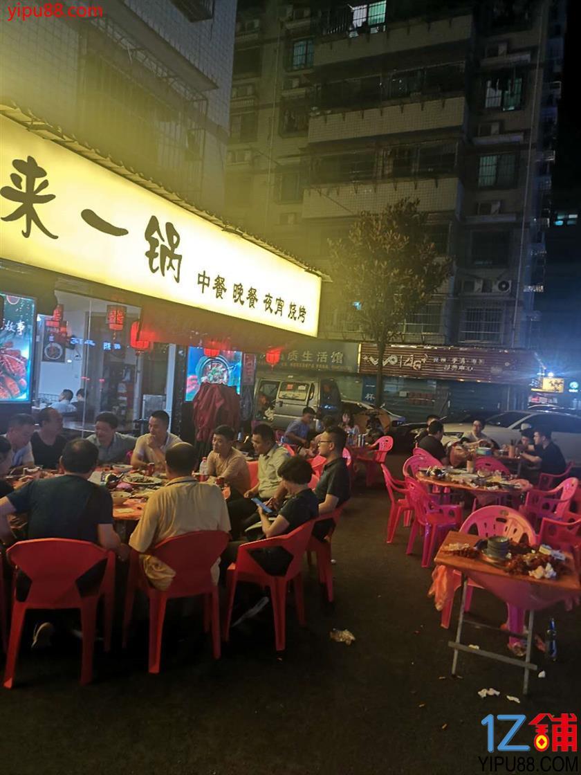 餐饮夜宵一条街70㎡餐饮店优价转让