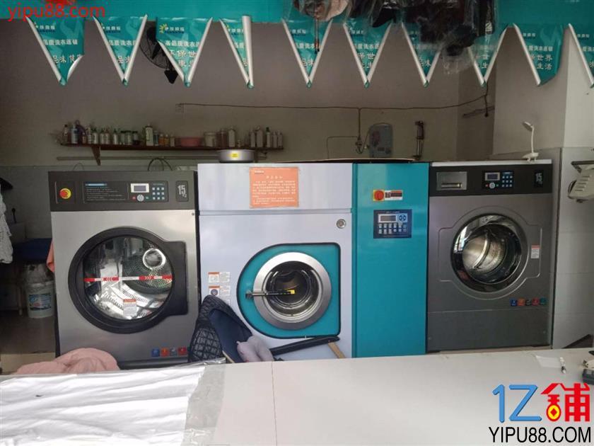 九龙坡56平干洗店转让