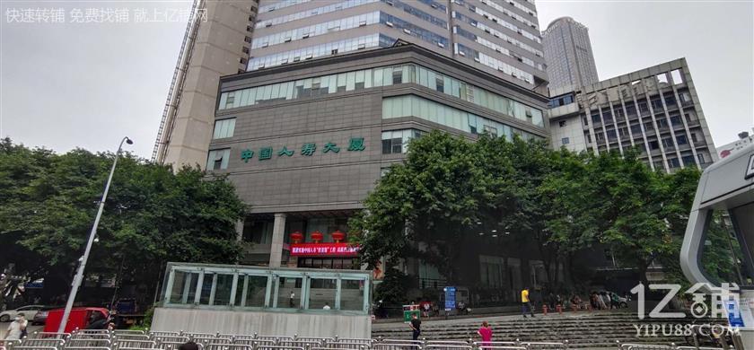 解放碑小什字双地铁出口酒店办公物业出租