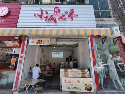 【低价】小区门口+学校门口 可外摆 餐饮店转让