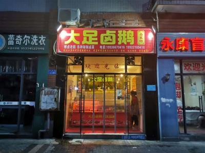 九龙坡小区大门第二家卤菜店2万2转让(秘密转店)