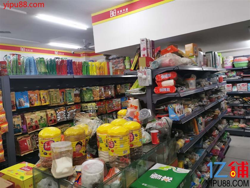 金牛区  洞子口 小区门口第一家超市转让【烟草证】