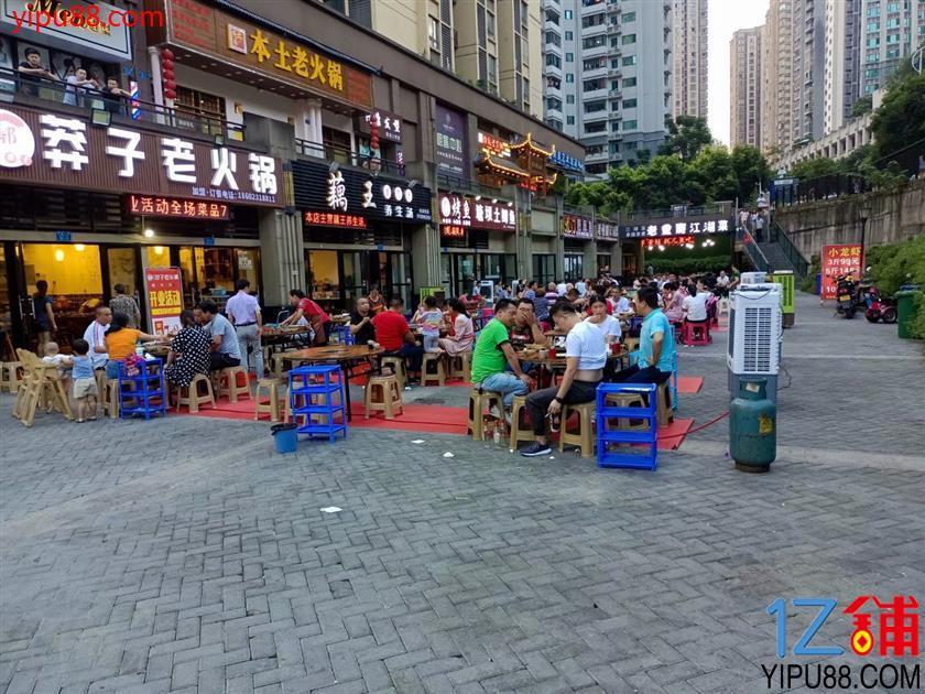 大型社区餐饮转让(外摆不受限)