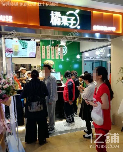 金阳金融城网红街旺铺转让!