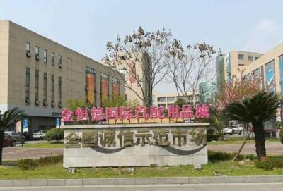 【直租】 218平 转角双开间 商铺出租!