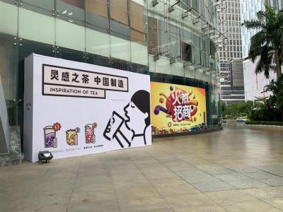 广州市海珠区新港东路琶洲地铁站上盖中洲中心首层临街