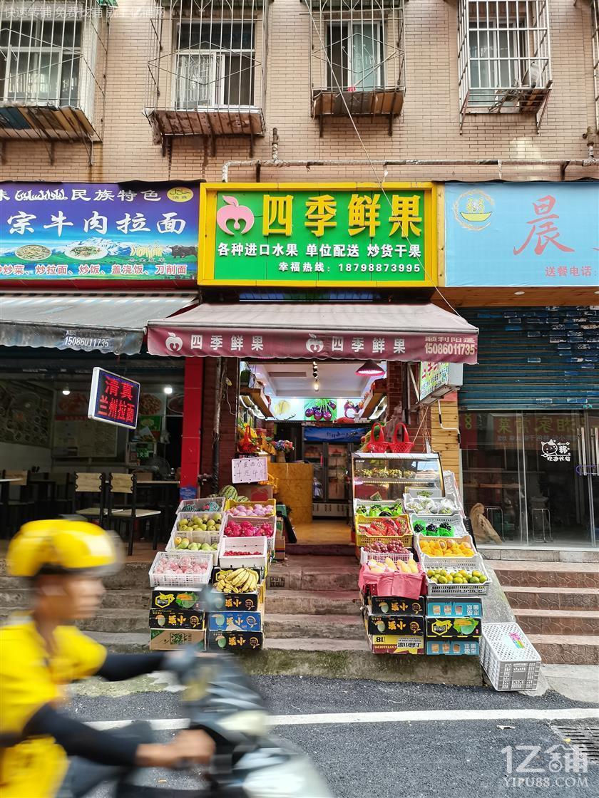小河三零零医院旁水果店转让