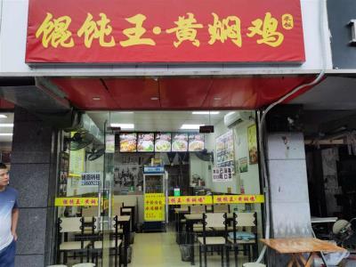 蜀汉路东地铁口 公交站台 临街小吃餐饮店转让
