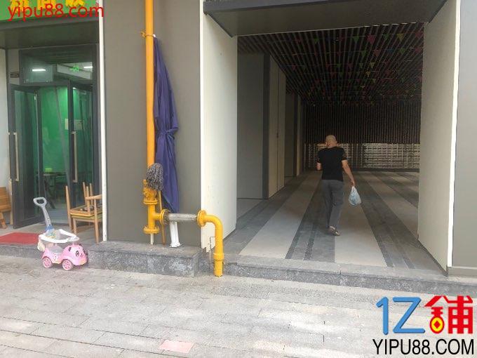 渝北区商业办公住宅31平米餐饮转让