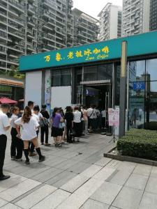 东大街芷泉段 地铁口 高端楼盘+两大写字楼 奶茶小吃店 2.5万急急急转!!