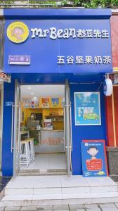 【白菜价】十字路口 写字楼+住宅门店转让(可空转)