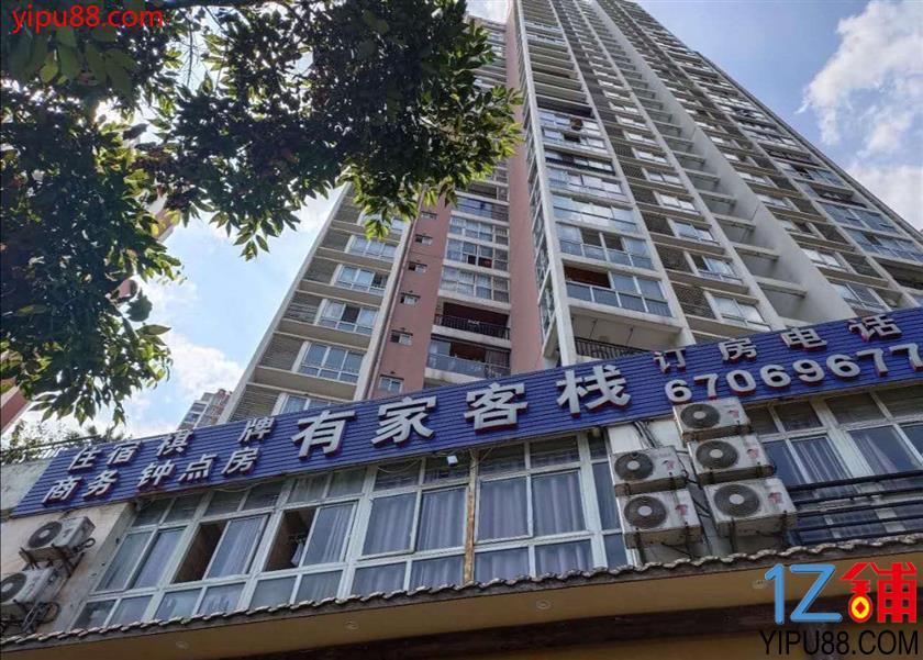 江北商业街宾馆转让