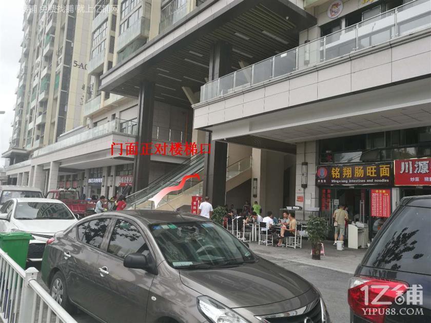 贵阳北站门面出租、北大资源梦想城临街门面出租