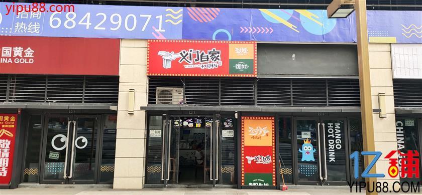 新世纪超市出入口品牌小吃店急转