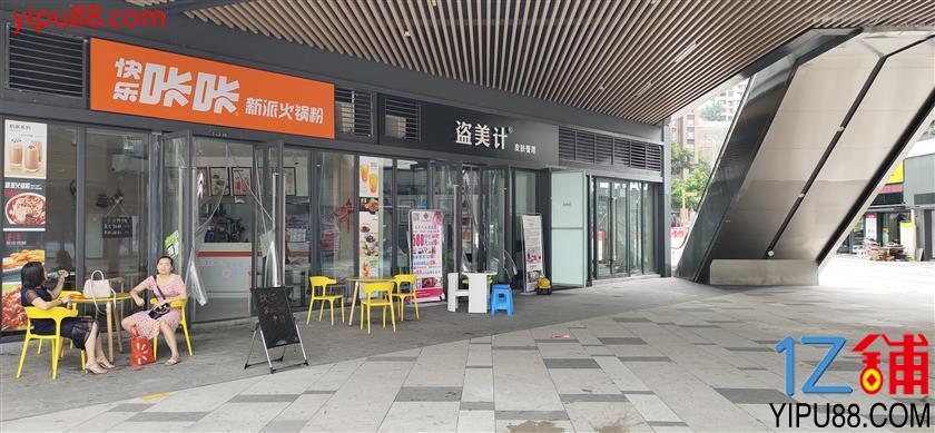 精彩汇广场出入口拐角冷饮小吃店急转