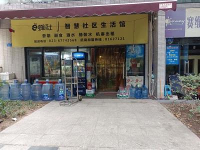 江北九街高档小区便利店+麻将馆转让