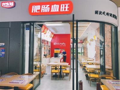 高新 天府四街 多所写字楼 大外摆餐饮店转让!
