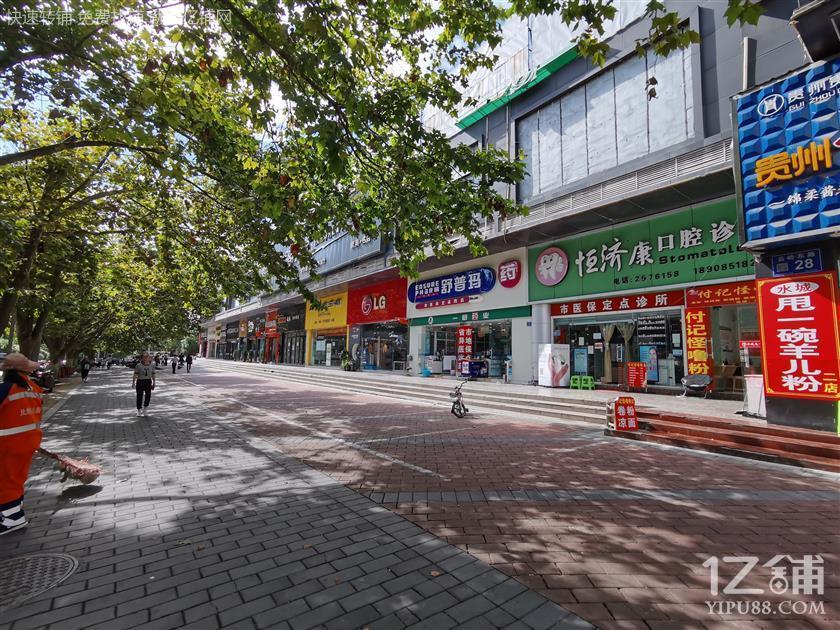 清镇三角花园大型商铺出租