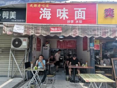 锦江区 大型菜市场门口 铺面空转