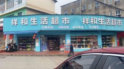 雨花区自然岭临街超市优价转让可空转,非诚勿扰,中介勿扰