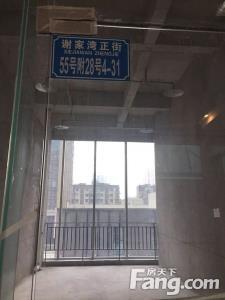 九龙坡区谢家湾华润万象里28栋4-31号商铺出租