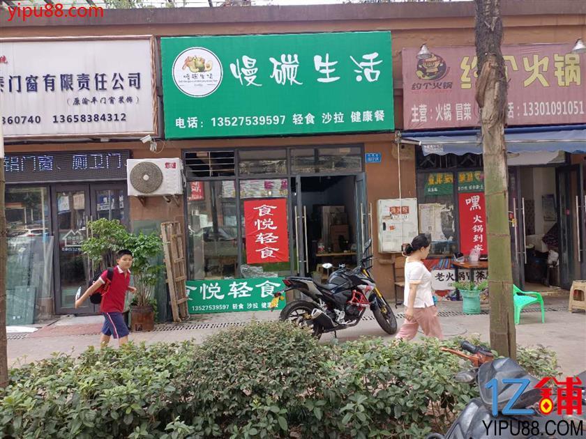 龙溪镇餐饮街临街餐饮店2.2万低价转让(行业不限)