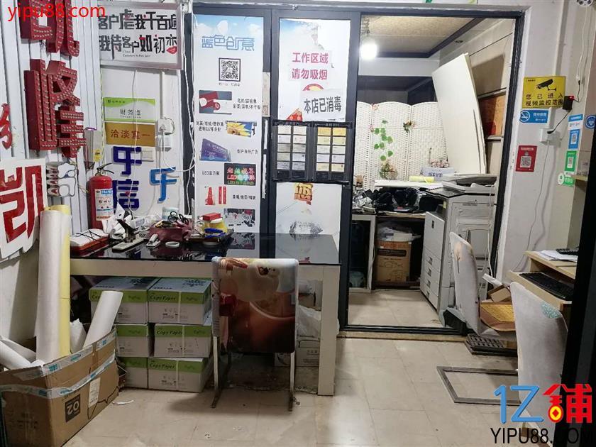 菜园坝5年老字图文店转让!(带客源)