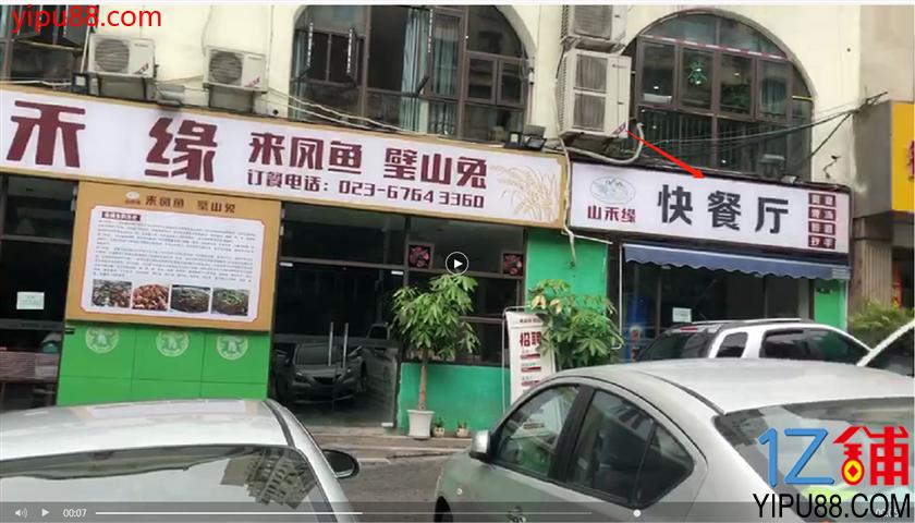 0转让费40㎡餐饮店出租(三通)