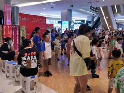 中和唯一现代化购物中心