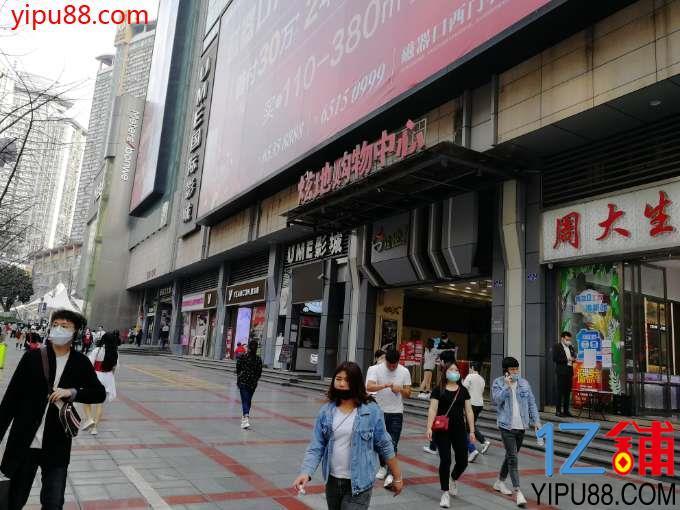 沙坪坝三峡广场炫地购物中心2楼203m2旺铺房东直租无转让费