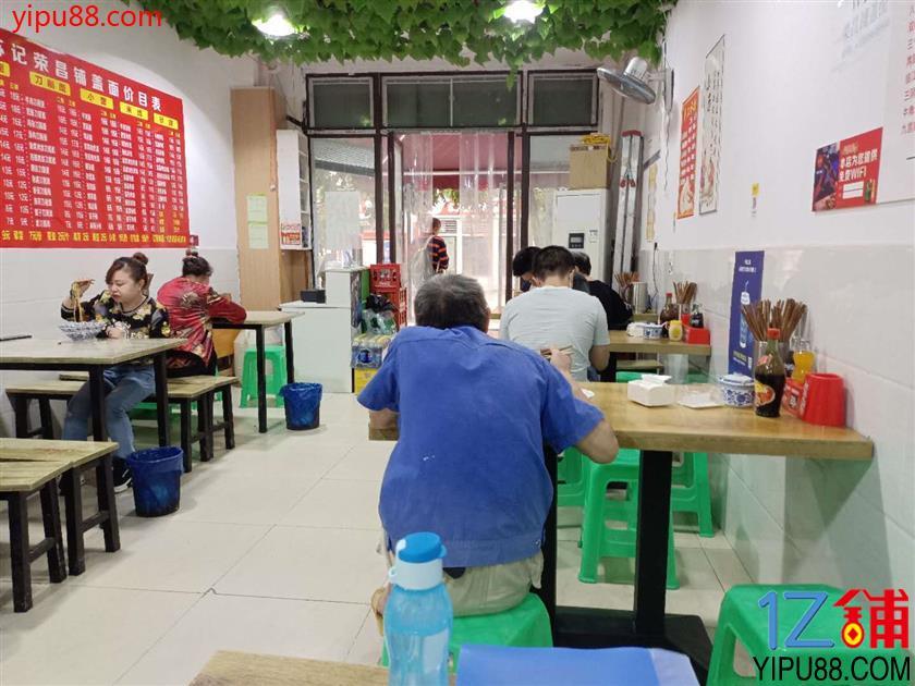 江北商业街盈利餐馆转让