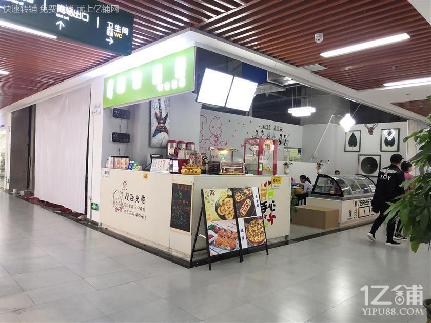 花果园T1区奶茶店转让/可空转