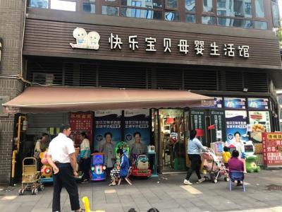 大型社区门口11²卤菜店铺转让(带外摆)