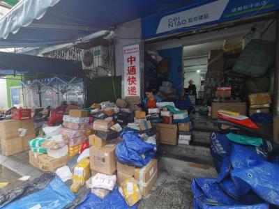 锦江 春熙路商圈 中通+菜鸟驿站快递点 转让!
