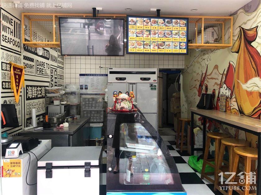 公交车站28㎡餐饮店转让(带外摆)