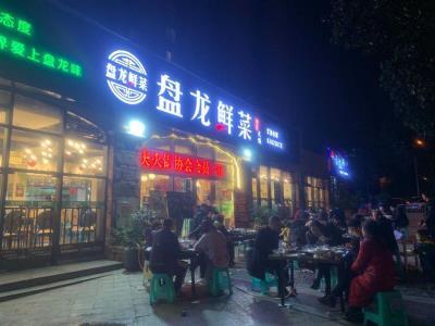融汇半岛小区大门口第一家火锅店转让