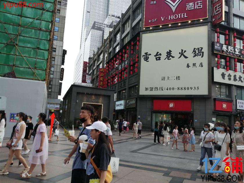0转让费!!春熙路 正中心商业街商圈 人流小吃奶茶店出手!