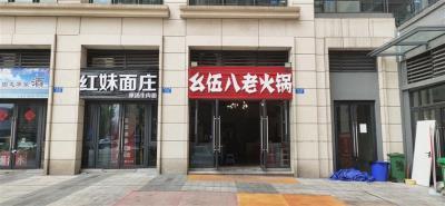 盘龙三岔路口带坝子火锅店一口价4万急转