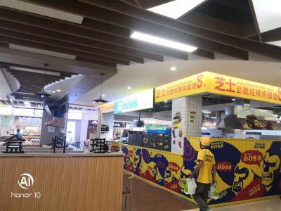转角30平餐饮门店  转让   经营不限大外摆【外卖(高单量商家)餐饮品牌聚集】