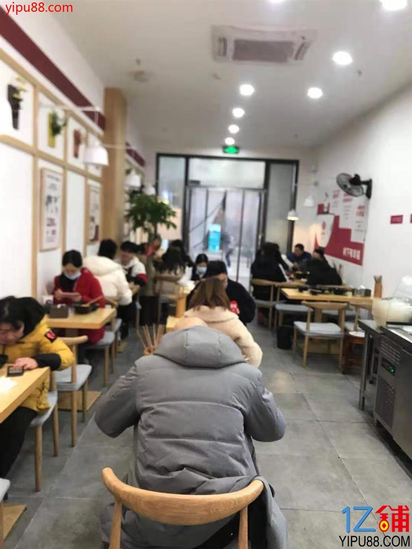 7号线茶店子地铁站, 餐饮店转让