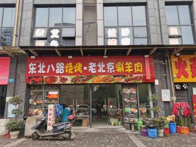 渝北水电气三通烧烤店3万转让(尽量下午联系)