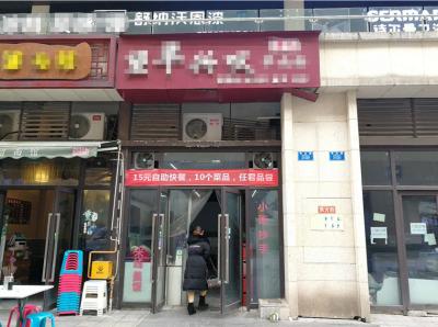 公交车站餐饮旺铺转让