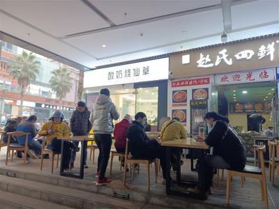 江北商业街转角奶茶店转让
